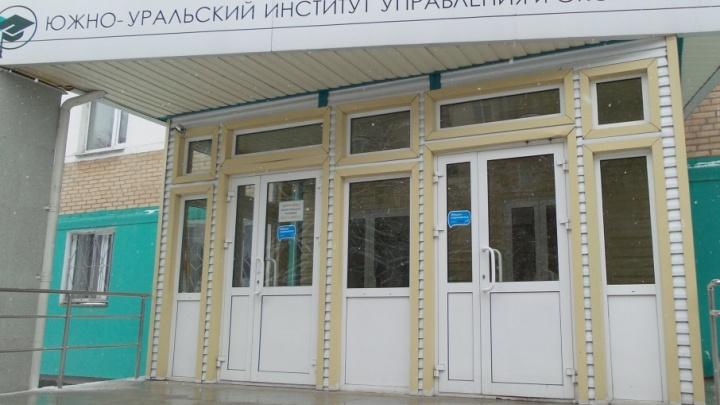 Заведующего кафедрой челябинского вуза заподозрили в торговле хорошими оценками