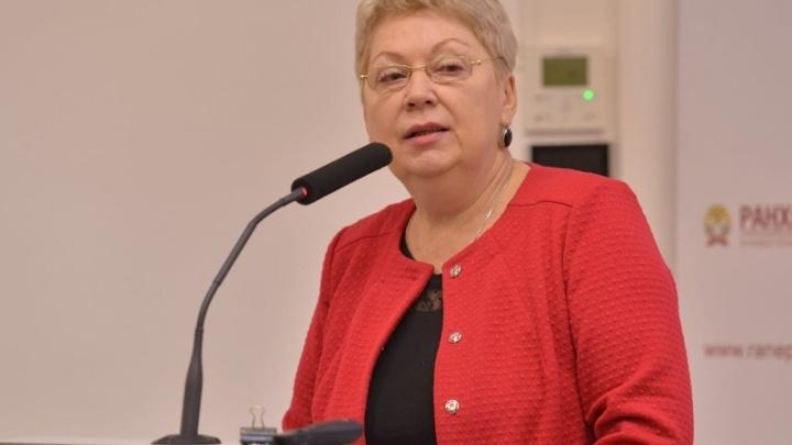В Пермь приедет министр образования России Ольга Васильева