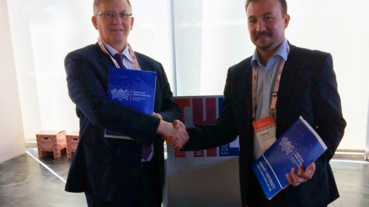 На конференции в Испании ЮУрГУ подписал соглашения с влиятельным рейтинговым агентством