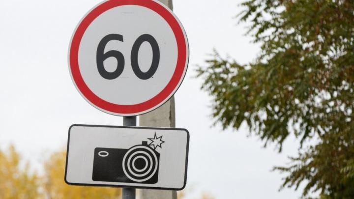 Волгоградским водителям показали, где на трассах расставлены камеры