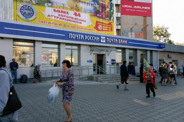 Получить буклеты можно будет в том числе и в отделениях «Почты России»