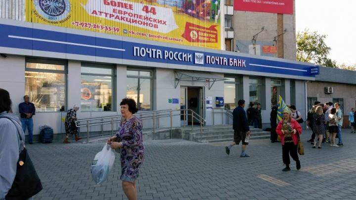 В Самаре будут раздавать буклеты со схемами ограничений в центре города во время ЧМ