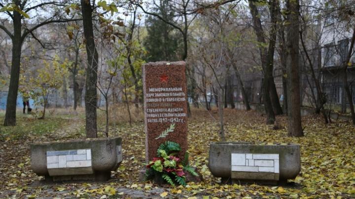 В Волгограде зарастает мусором парк 13-й Гвардейской дивизии