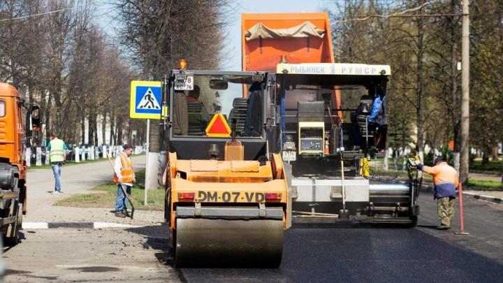 В 2018 году на дороги в Ярославской области потратят 1,5 миллиарда рублей