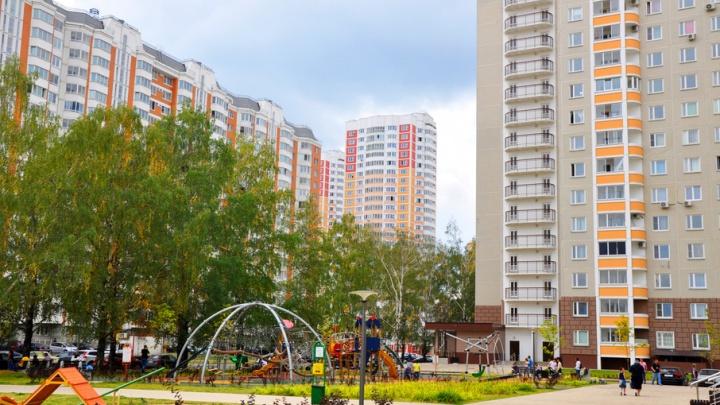 Новостройка: шаг за шагом к квартире мечты