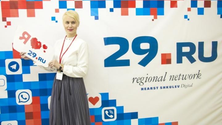 Цель на захват аудитории: как завоевать сердца и клики, рассказали эксперты 29.ru