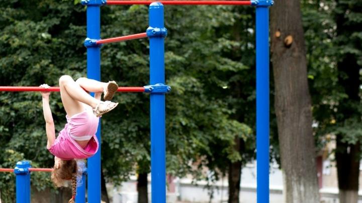 Ярославец развращал девочек у спорткомплекса
