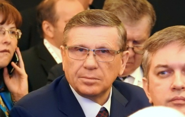 Руководство банка «Кубань Кредит» – среди участников съезда РСПП