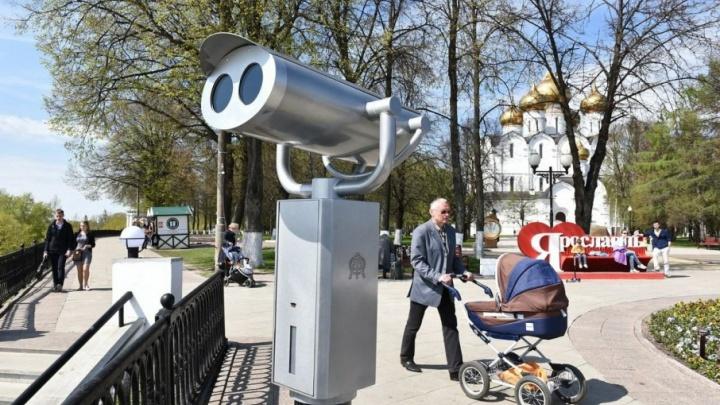 В Ярославле на Стрелку вернули смотровой бинокль