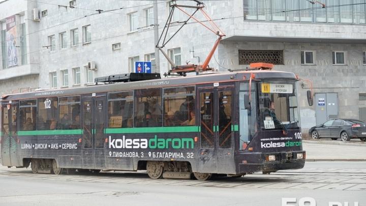 Пассажиры не замерзнут: в пермском электротранспорте включили отопление