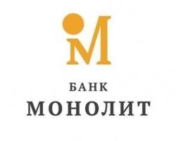 Банк «Монолит» поздравляет ветеранов