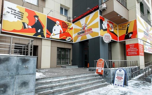 Мультиварка за 699 рублей и не только...