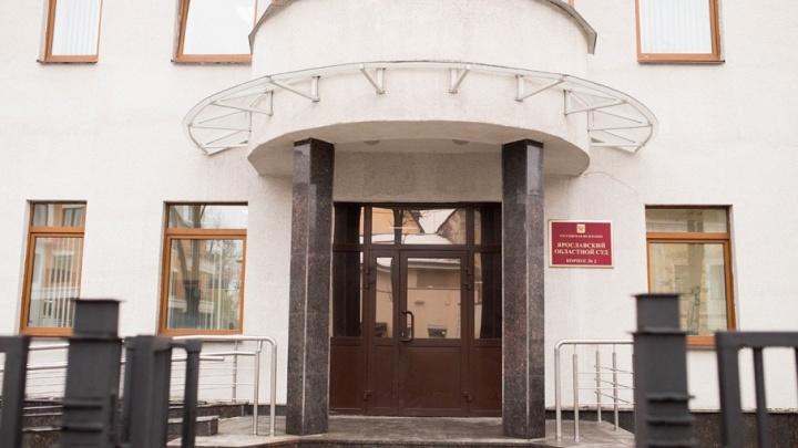 В Ярославской области женщину в собственном доме ночью задушил супруг