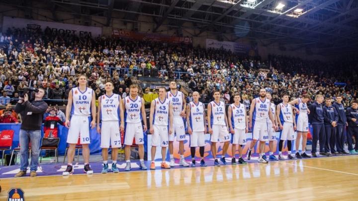 Баскетболисты «Пармы» пробились во второй раунд Кубка Европы