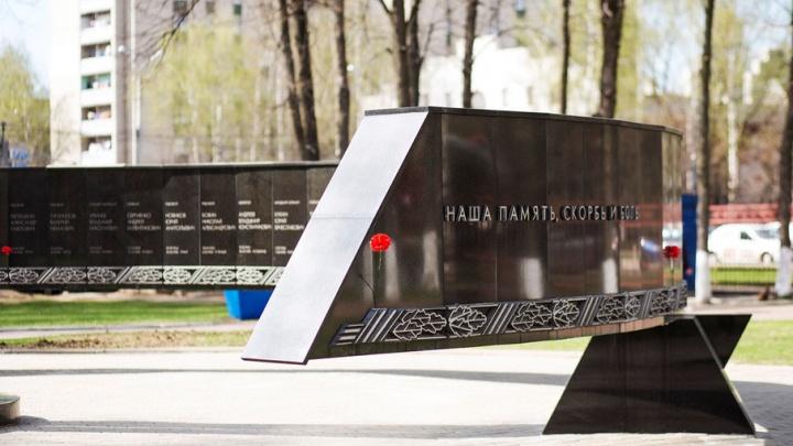 Самую большую базу данных о героях войны создали в Ярославской области