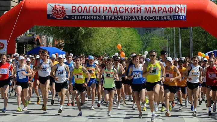 Волгоград готовится принять спортивный марафон