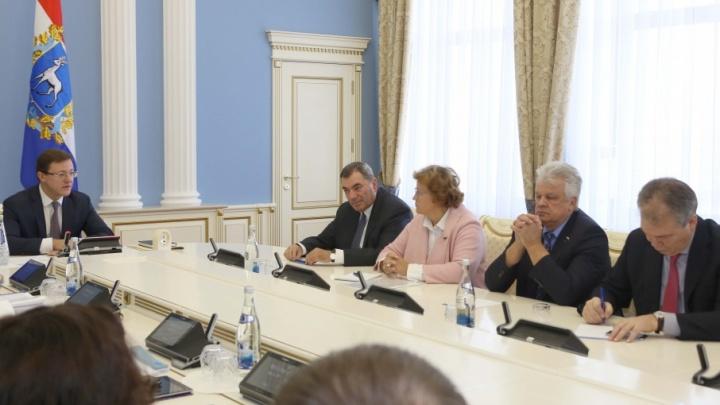 В 2018 году Самарская область получит деньги на ЧМ и школы
