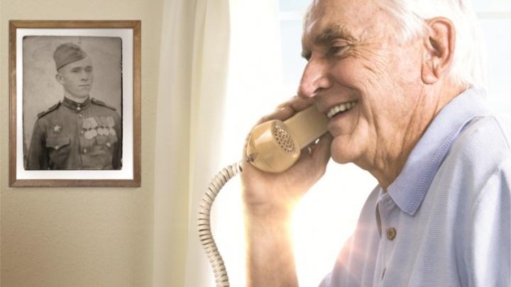 Звонки и телеграммы однополчанам: ветераны смогут пообщаться с родственниками и близкими бесплатно
