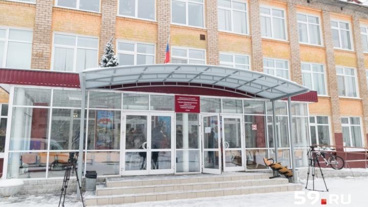 Пермскую школу, где подростки напали на детей и учителя, закроют на ремонт в 2019 году