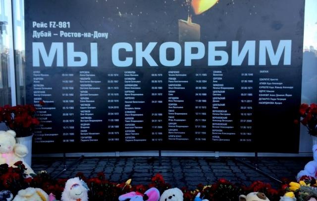 Жизнь продолжается: онлайн-материал 161.ru о годовщине катастрофы «Боинга» в Ростове