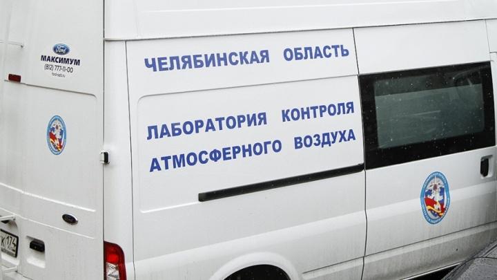 Для Южного Урала купят лабораторию, которая находит в воздухе аммиак и формальдегид