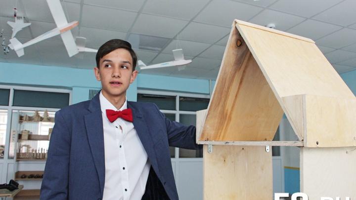 Пермский девятиклассник разработал способ борьбы с сосульками и наледью на крыше