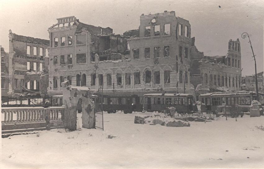 Война уничтожила трамвай в Сталинграде