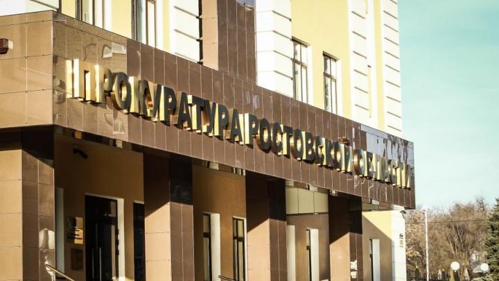 На Дону будут судить двух таганрожцев, пытавшихся продать на органы человека