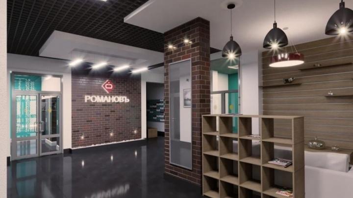 «Синара-Девелопмент» дарит скидку 5% на квартиры в жилых комплексах Волгограда