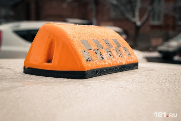 Пожаловаться на работу такси ростовчане смогут по телефону горячей линии