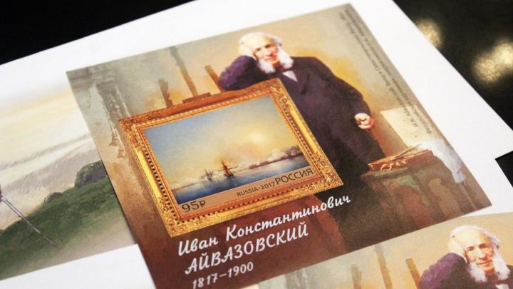 Волгоград отпраздновал день рождения Ивана Айвазовского