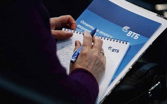 ВТБ встретился с акционерами лицом к лицу
