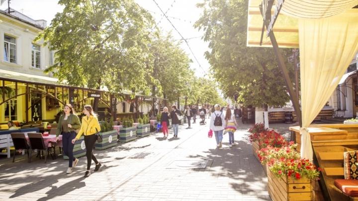 В Ярославль заглянет тёплое лето. И тут же уйдёт