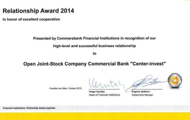 «Центр-инвест» получил престижную награду по международным расчетам