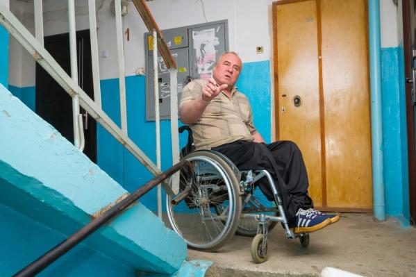 Из-за отсутствия пандуса в подъезде Василий Маслов выбирается из дома в лучшем случае пару раз в неделю