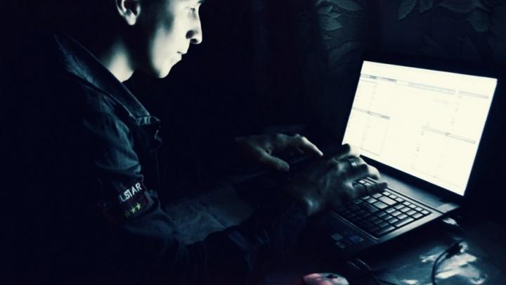 Как не стать жертвой компьютерных мошенников: советы от Александра Фадеева
