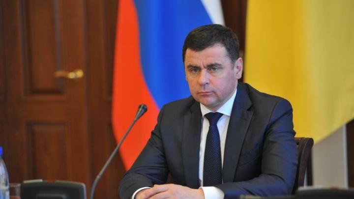 Ярославцы смогут отправить письмо губернатору из 22 мест в регионе