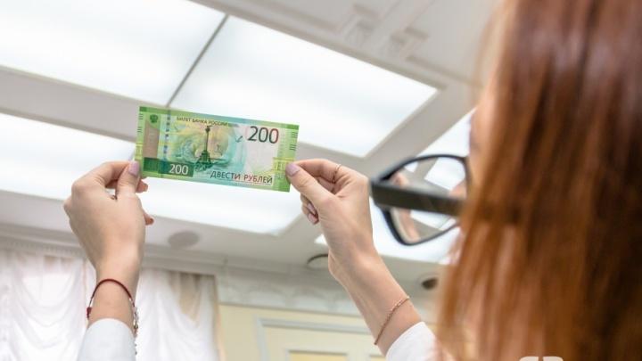 Средняя зарплата в Самарской области выросла до 32258 рублей