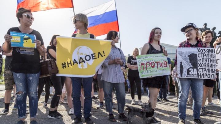 В Волгограде акция «Он нам не царь» собрала пару сотен скучающих горожан