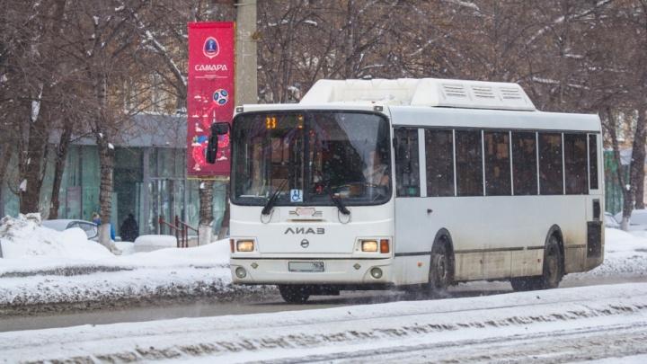 В Самаре автобус 45-го маршрута будут пускать чаще по утрам