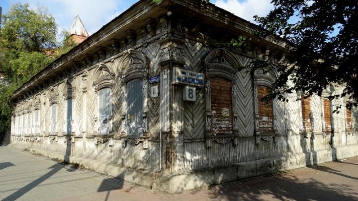 В Челябинске продлили аукцион на дом ХIХ века, в котором художник хотел открыть галерею