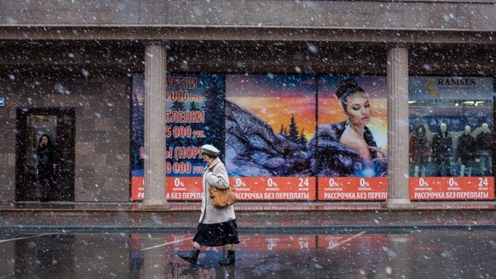 Гидрометцентр предупреждает тюменцев о неблагоприятной погоде в понедельник