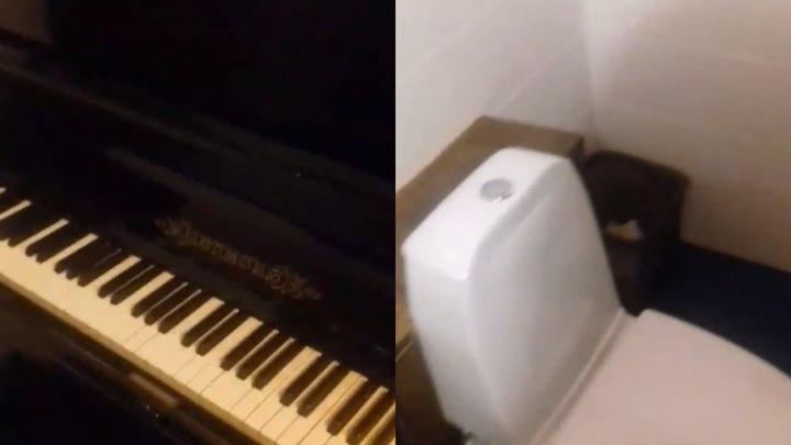 В туалете ярославской кальянной поставили рояль: фото