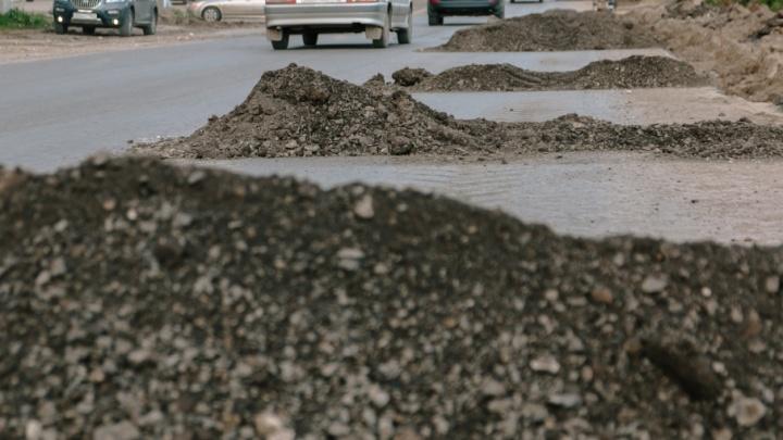 Сотрудники прокуратуры нашли гигантские ямы на Ташкентской, Минской и Пугачевской