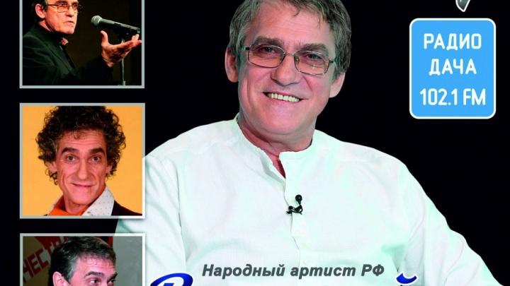Валерий Гаркалин приоткроет закадровые и закулисные тайны на сцене ОДО
