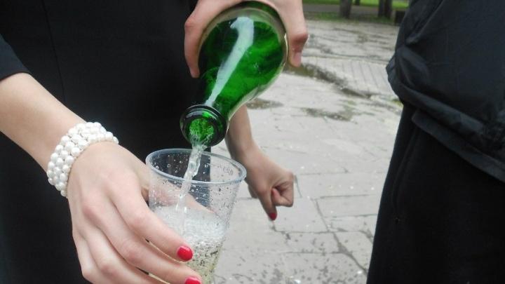 В день последних звонков в Перми запретят продавать алкоголь