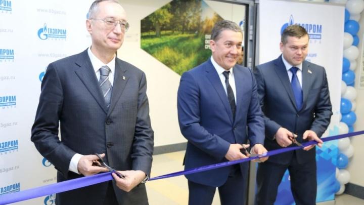 Весь цикл услуг по газицификации: «Газпром» открыл в Самаре Центр обслуживания клиентов