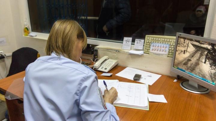 В Самаре организатор азартных игр дважды попался правоохранителям