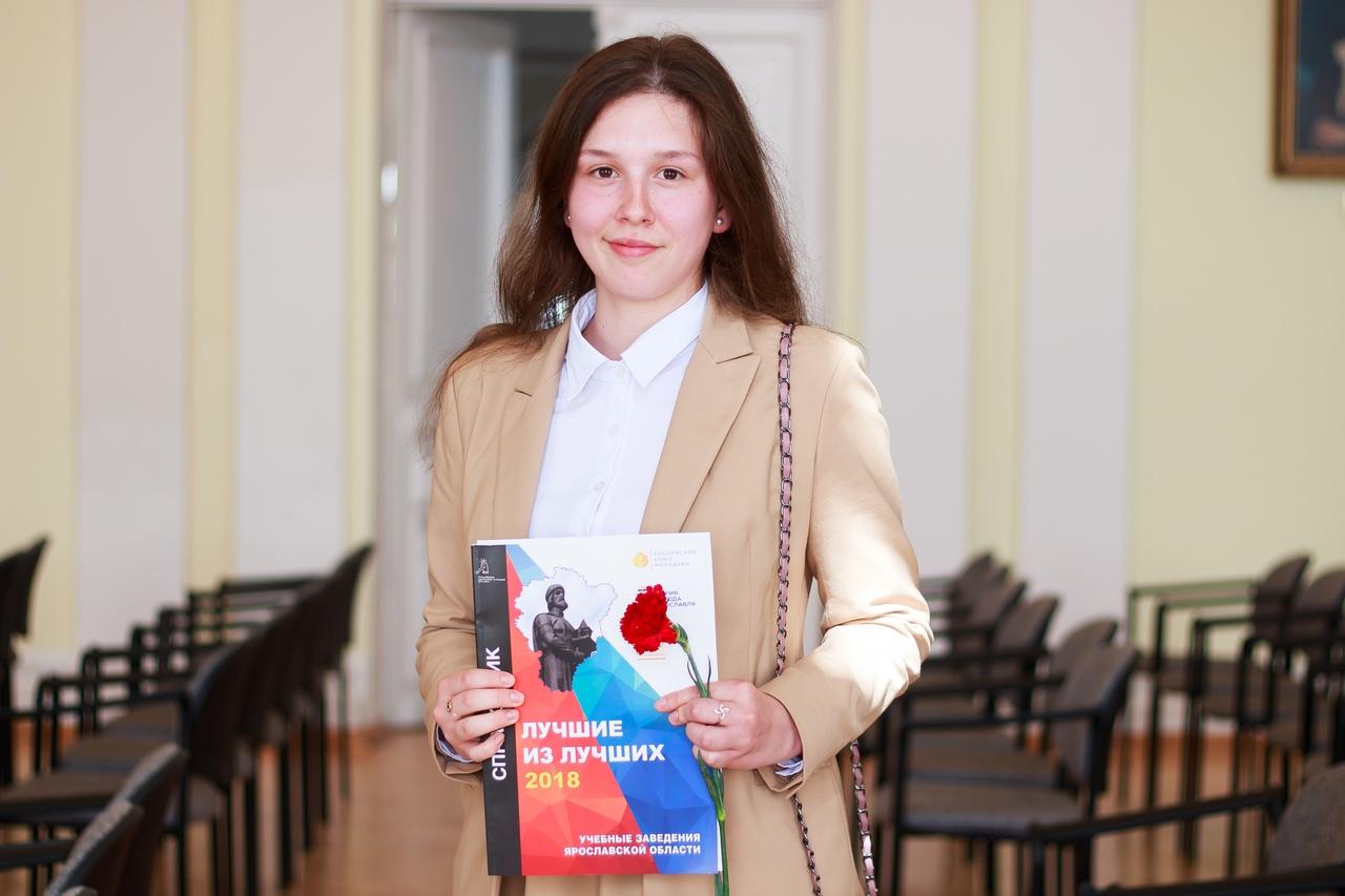 Сабина Ибрагимова