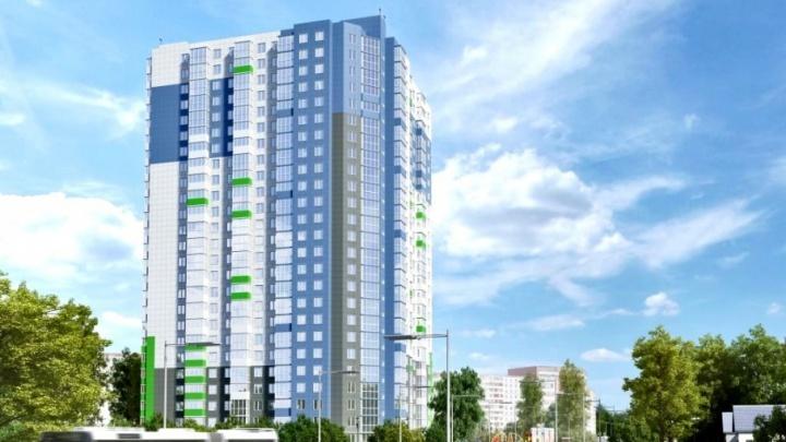 Жильё по карману: квартиры в доме «Пионер» стоят от 1349 тысяч рублей